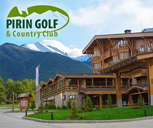 Pirin Golf 300x250